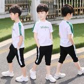 正韓男童夏裝免運套裝夏季童裝中大童兒童運動短袖T恤孩兩件套潮【全館免運可批發】