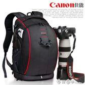 佳能Canon尼康nikon防盜50後開單反相機背包攝影包商務電腦包男包 西城故事