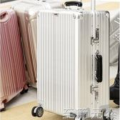 行李箱拉桿箱女旅行箱男萬向輪24韓版學生26皮箱包20密碼28寸箱子WD 至簡元素