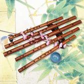笛子 樂器專業純手工演奏笛子初學成人兒童零基礎苦竹牧童短笛素笛橫笛 coco衣巷