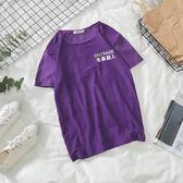聖誕節交換禮物-夏裝韓版全員惡人文字印花短袖體恤衫男女情侶bfT恤潮