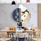 壁畫 北歐風格餐廳裝飾畫現代簡約飯廳壁畫日式餐桌墻畫貓咪半圓形掛畫-凡屋