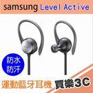Samsung 三星 LEVEL Active 耳掛式運動 藍牙耳機 黑色,防潑水,紀錄運動過程,分期0利率,先創代理