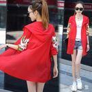 長版連帽外套女新款夏韓版中長款長袖紅色薄...