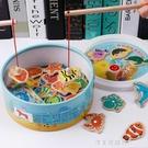 釣魚玩具嬰幼兒童磁性1-2歲3一歲半寶寶早教益智力多功能男孩女孩 美眉新品