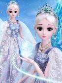 大號60厘米CM依甜芭比公主超大仿真洋娃娃女孩單個玩具 花樣年華