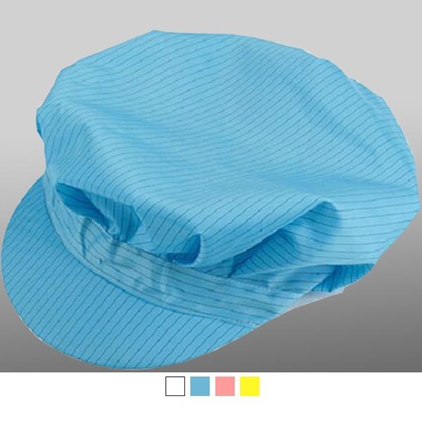 晶輝專業團體制服CH097*無塵室防静電服無塵室大工帽女工帽防塵帽