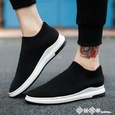 夏季韓版潮流男鞋子低幫板鞋帆布鞋男士休閒潮鞋透氣百搭懶人布鞋 西城故事