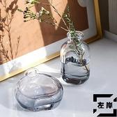 花瓶玻璃透明細口插花桌面客廳擺件家居北歐創意【左岸男裝】