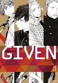 GIVEN 被贈與的未來(03)
