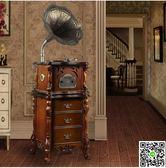 留聲機佳斯迪 仿古大喇叭古典留聲機 實木復古電唱機老式黑膠唱片機擺件 igo摩可美家