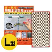 日本鈴木鑽石海綿-玻璃水垢剋星海綿便利包-L標準型