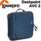 LOWEPRO 羅普 Dashpoint AVC2 飛影運動攝影包2號 (黑/藍) 專為Gopro 設計 (立福公司貨)