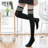 過膝襪子女春秋冬日系學生韓國韓版學院風高筒襪中筒襪薄款長筒襪 一次元