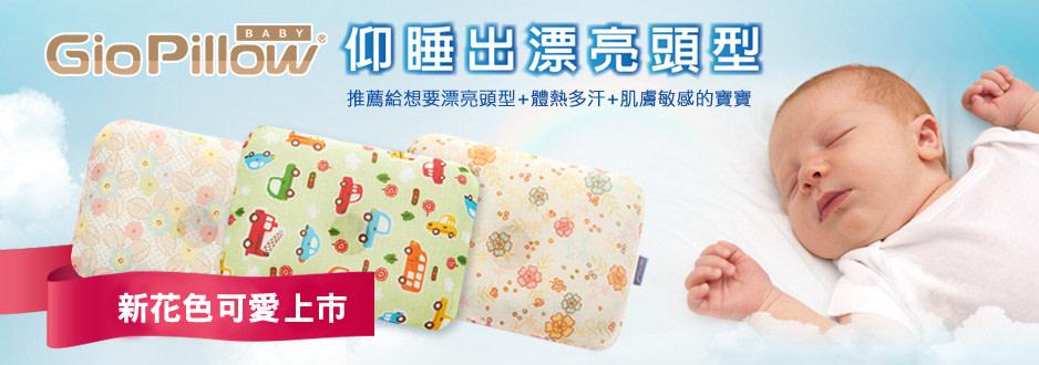 babyfruit-imagebillboard-7cf4xf4x0938x0330-m.jpg