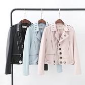 皮衣外套-純色打孔斜拉鍊短款女夾克3色73on52【巴黎精品】