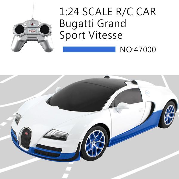 【瑪琍歐玩具】1:24 Bugatti Grand Sport Vitesse遙控車/47000