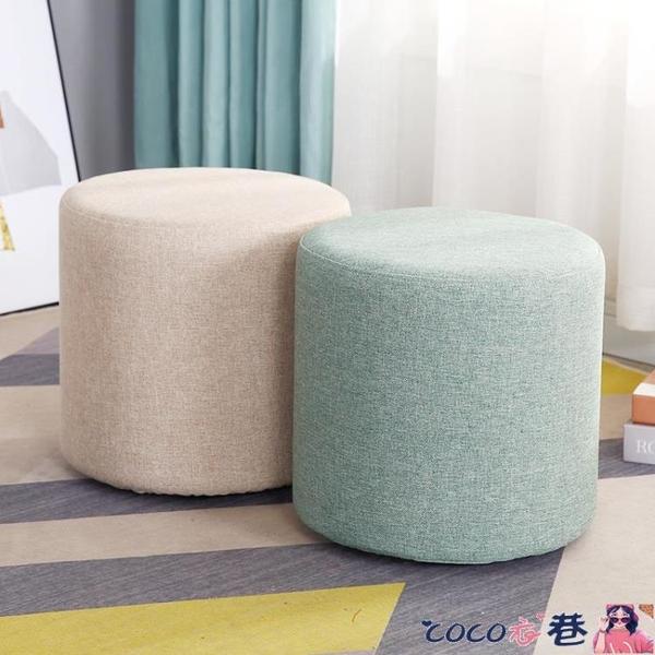 小凳子 布藝小凳子家用矮凳網紅圓凳簡約客廳沙發茶幾凳創意墩子實木板凳 LX coco