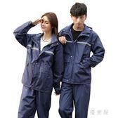 雨衣 雨衣雨褲套裝雙層加厚防水防風男女成人分體徒步雨衣 QQ4992『優童屋』