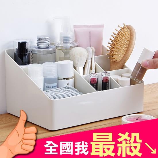 置物盒 儲物盒 整理盒 化妝品 書桌 加厚 梳妝台 文具 北歐風 桌面收納盒【L165】米菈生活館