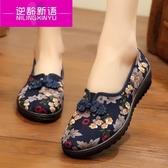 老北京布鞋女單鞋軟底透氣大碼平底休閒繡花媽媽中老年奶奶鞋