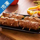 【燒烤必備】冷凍豬里肌烤肉片250G/盒【愛買冷凍】