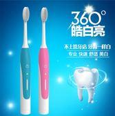 成人男女通用納米軟毛電動牙刷情侶款防水家用usb充電式聲波美白