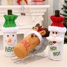 聖誕飾品 聖誕立體造型酒瓶套 紅酒雪人 ...