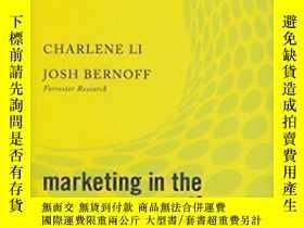 二手書博民逛書店Marketing罕見In The Groundswell-大潮中的營銷Y436638 Charlene Li