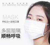 (大人款) 衛生防護口罩 口罩 威叔叔百貨城堡 大人兒童專用 拋棄式口罩【H0116】
