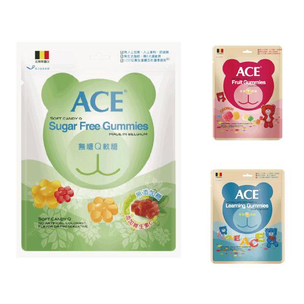 比利時 ACE Q軟糖量販包(3種可選)