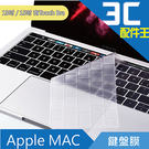 Apple Mac Book Pro 1...