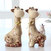 創意家居裝飾品小擺件結婚禮物歐式陶瓷鈴鐺鹿客廳酒櫃工藝品免運直出 交換禮物