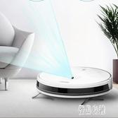 掃地機器人家用全自動智能規劃清潔超薄吸塵器CY2037【優品良鋪】