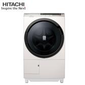[HITACHI 日立家電]11.5公斤 尼加拉飛瀑日製AI洗脫烘滾筒洗衣機-珍珠白 BDSX115CJ-N