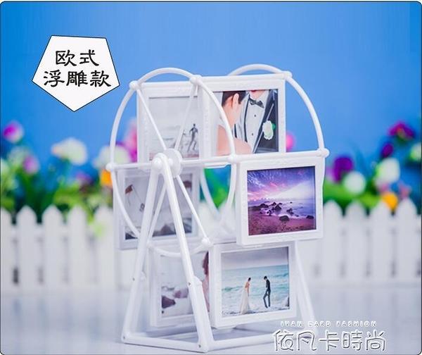 洗照片旋轉摩天輪相框5寸婚紗照寶寶相框創意擺台大風車相框組合 依凡卡時尚