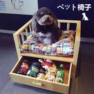 AICC實木寵物狗窩貓窩貓床狗屋子泰迪jy比熊貴賓狗床貓咪窩寵物用品 全館88折鉅惠