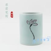 筆筒 圓形筆筒女創意時尚韓國小清新收納盒桌面擺件簡約辦公用品筆桶文具收納 星隕閣