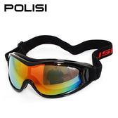 滑雪鏡滑雪鏡 防霧球面大視野 男女款滑雪眼鏡 成人兒童通用 歐亞時尚