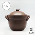 陸寶陶鍋 洋風雙層蓋陶鍋 2號 2.6L...