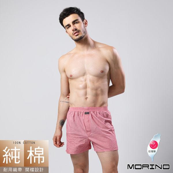 【MORINO摩力諾】耐用織帶素色平口褲 灰