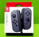 (公司貨)  任天堂 Switch主機 NS Joy-Con 左右手控制器  灰色手把