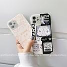潮牌卡通芝麻街 iphone 12 11 Pro Xs Max XR SE i8 i7 i6sPlus 全包邊硅膠防摔手機殼