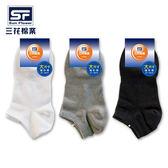 三花 大尺寸隱形襪(27~30cm)【愛買】