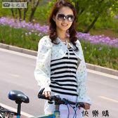 夏季開車騎電動車防曬袖套女