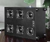 第一眼hpx7臺式多媒體筆記本家用木質電腦音響LK3733『毛菇小象』