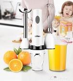 榨汁杯 家用小型手持電動攪拌機寶寶料理機料理棒嬰兒輔食機絞肉機 618狂歡購