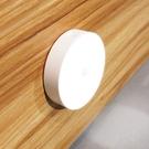 感應燈 小夜燈 LED燈 床頭燈 強力磁...