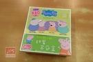 Peppa Pig 粉紅豬小妹 佩佩豬 甜蜜家庭盒 內含4本故事書