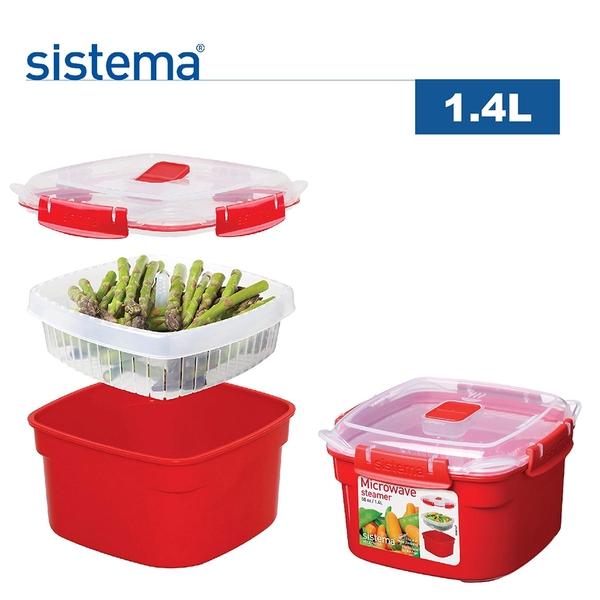 【sistema】紐西蘭進口Microwave系列微波方型保鮮盒-1.4L